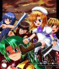 Image Anime 3458
